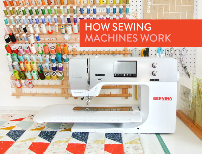 How-Sewing-Machines-Work