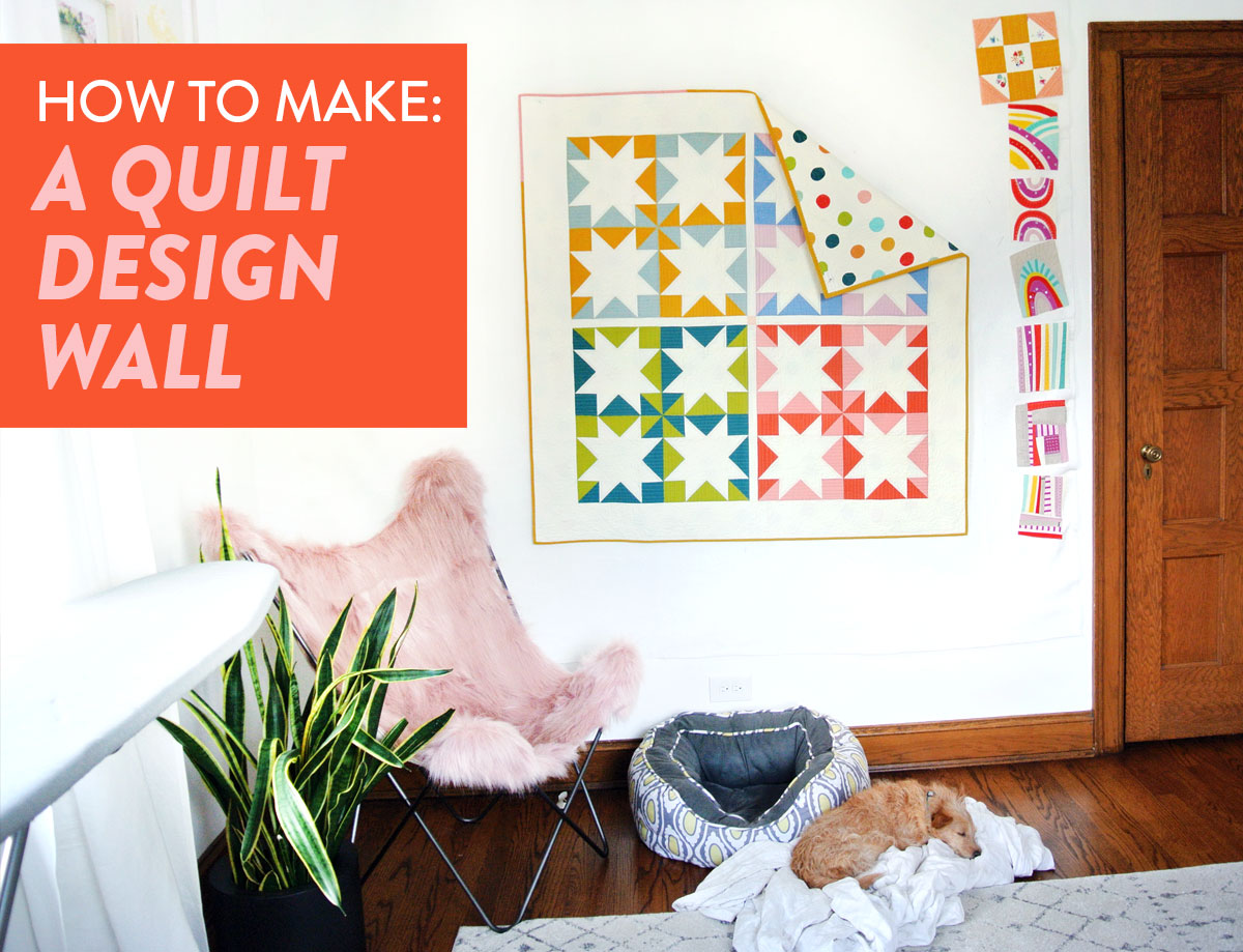 How-Make-Quilt-Design-Wall